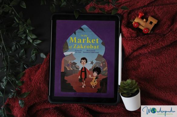 In the Market of Zakrobat by Ori Elon